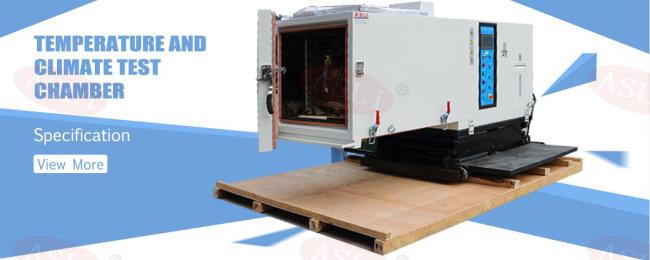 温湿度振动综合试验箱的保养方式