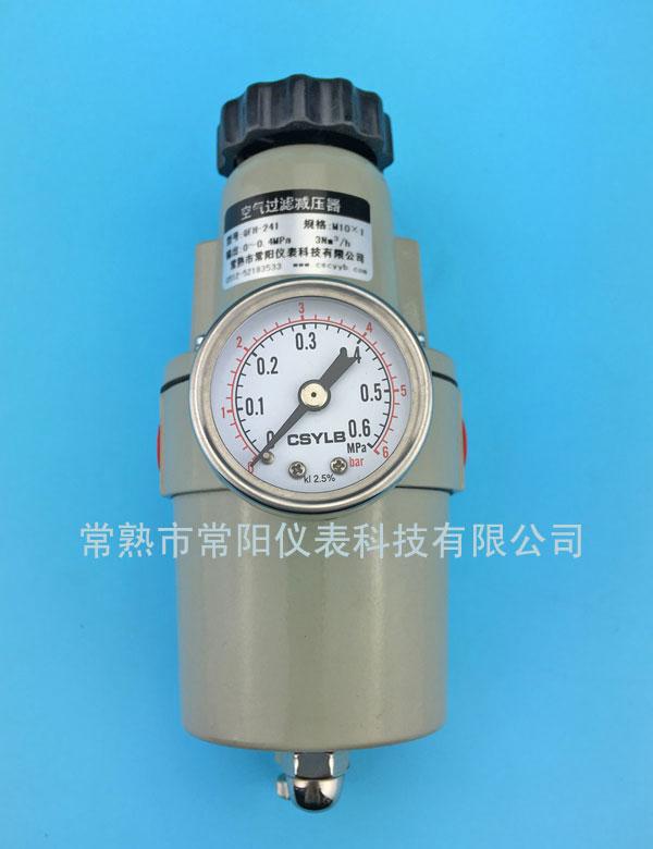 空氣過濾減壓閥,過濾減壓器,空氣過濾調壓閥