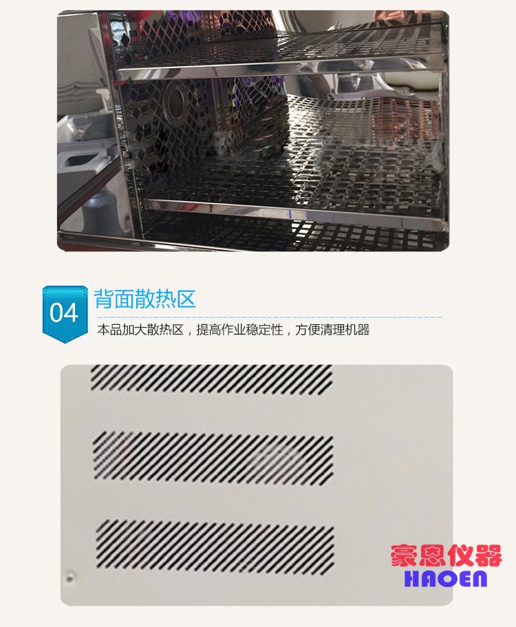 PCB板高温高湿试验箱