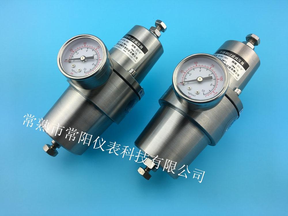 空气过滤减压阀的安装方法