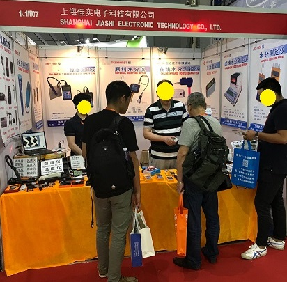 上海佳实电子科技有限公司,水分测定仪,水分仪,水分检查仪,水分测量仪,测水仪