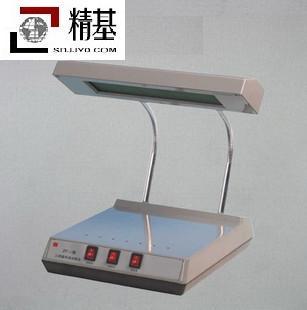 紫外分析试验仪