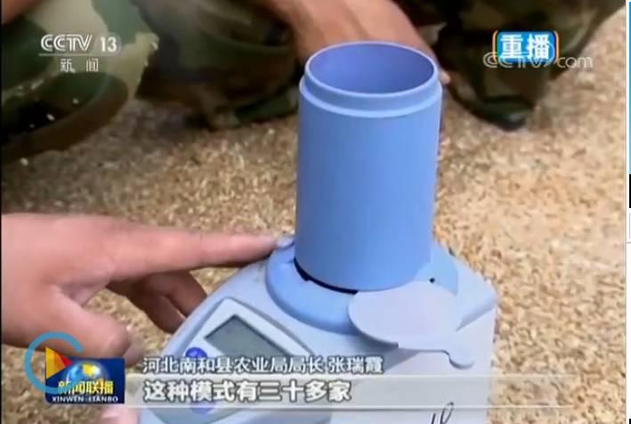 谷物水分測量儀,上海丹浩,水分測量儀,lds-ig,lds-1g,水分檢測儀,糧食水分儀