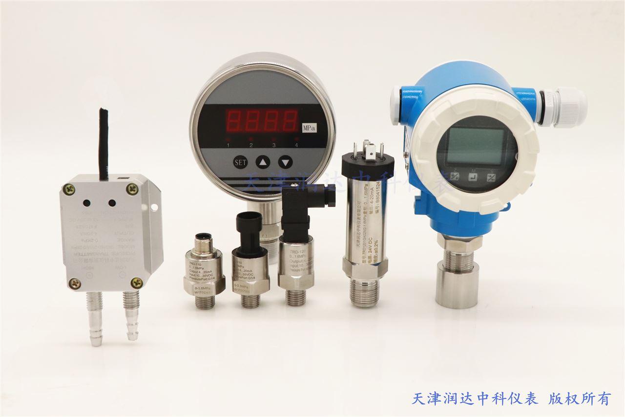 防水压力变送器