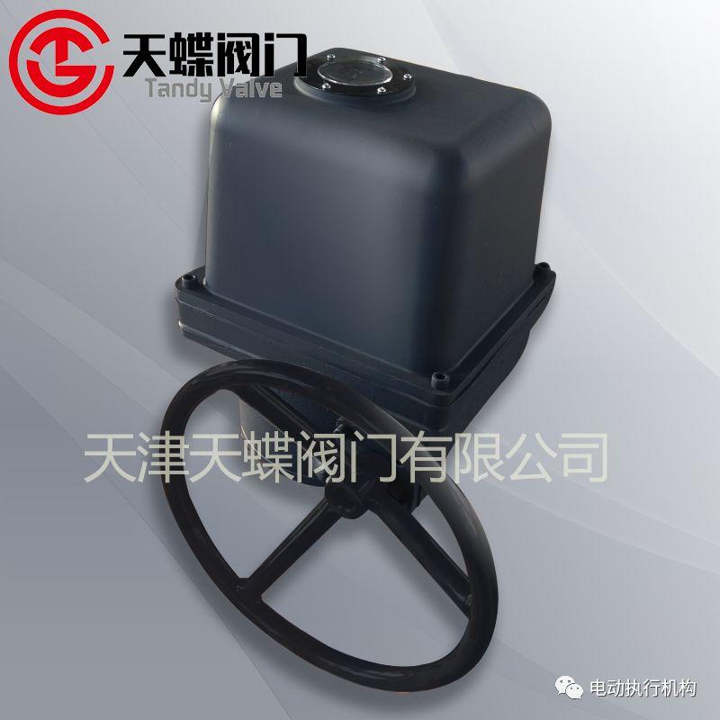 LQ电动实行器