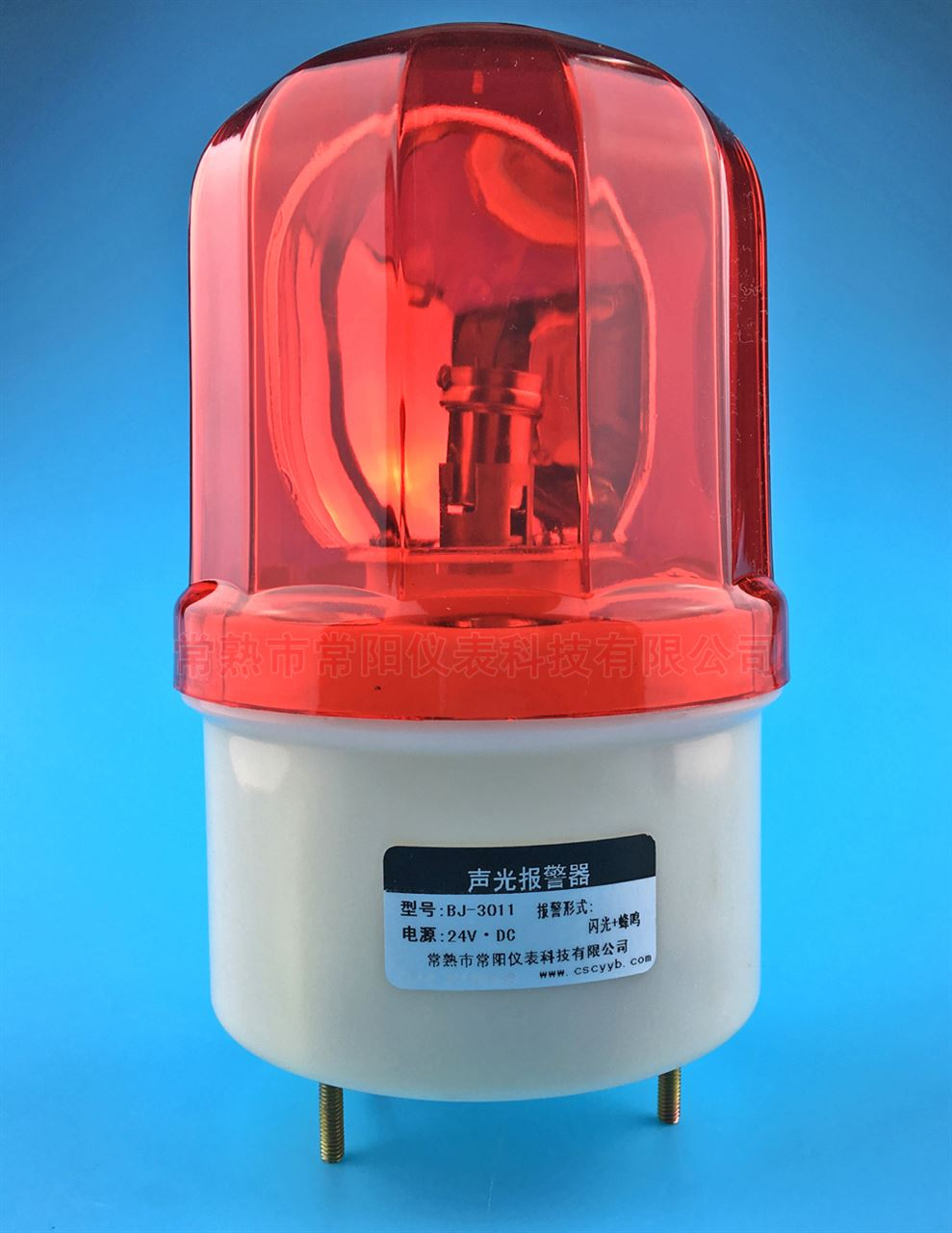 <strong><strong><strong>常阳BJ3011声光报警器</strong></strong></strong>
