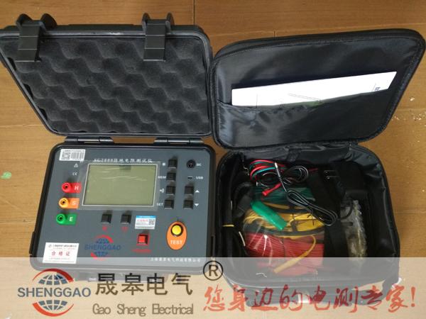 嘉兴市气象局采购晟皋电气一批防雷检测仪器设备
