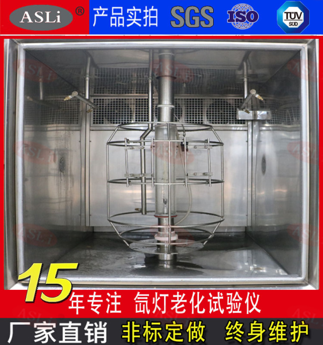 <strong><strong>电池包数码产品氙灯老化试验箱</strong></strong>