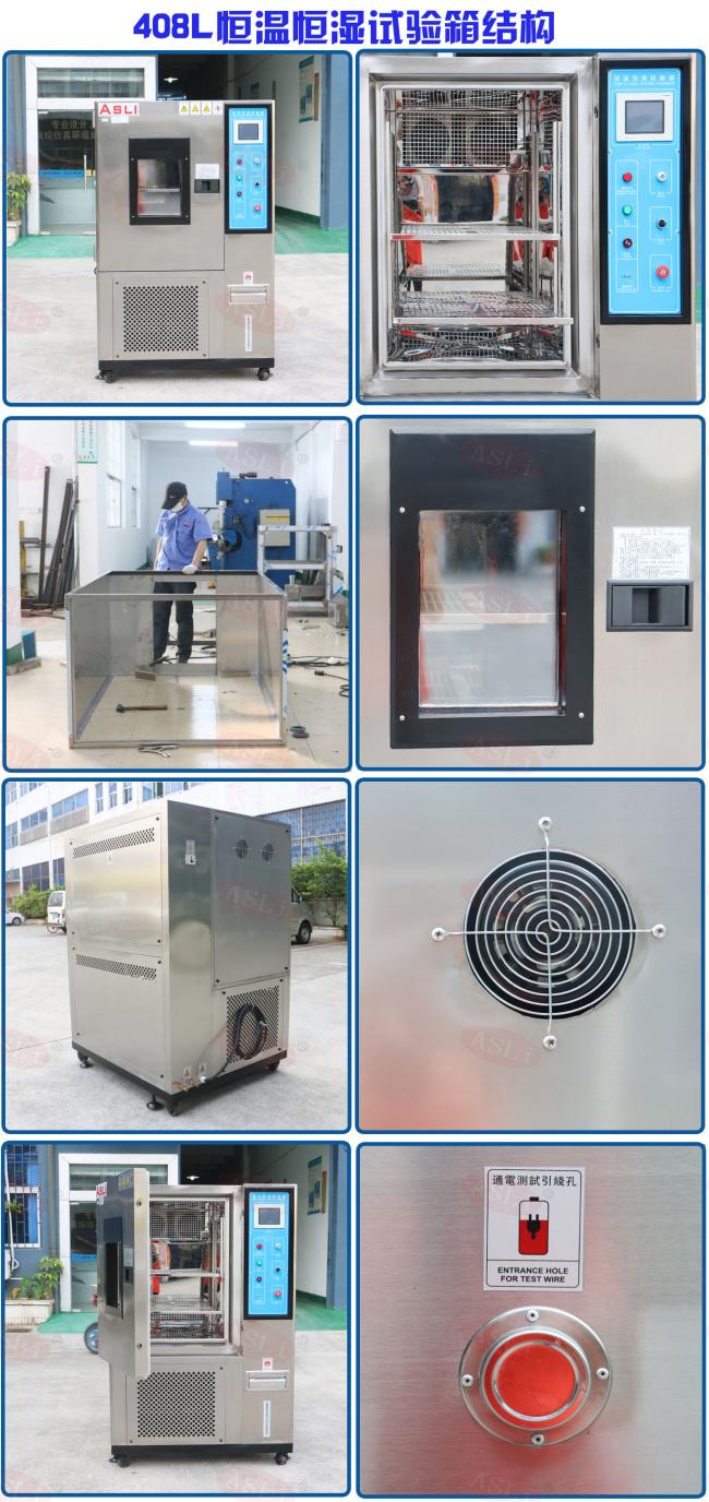 AG8亚游集团大視窗恒溫恒濕試驗箱保溫材料的選擇