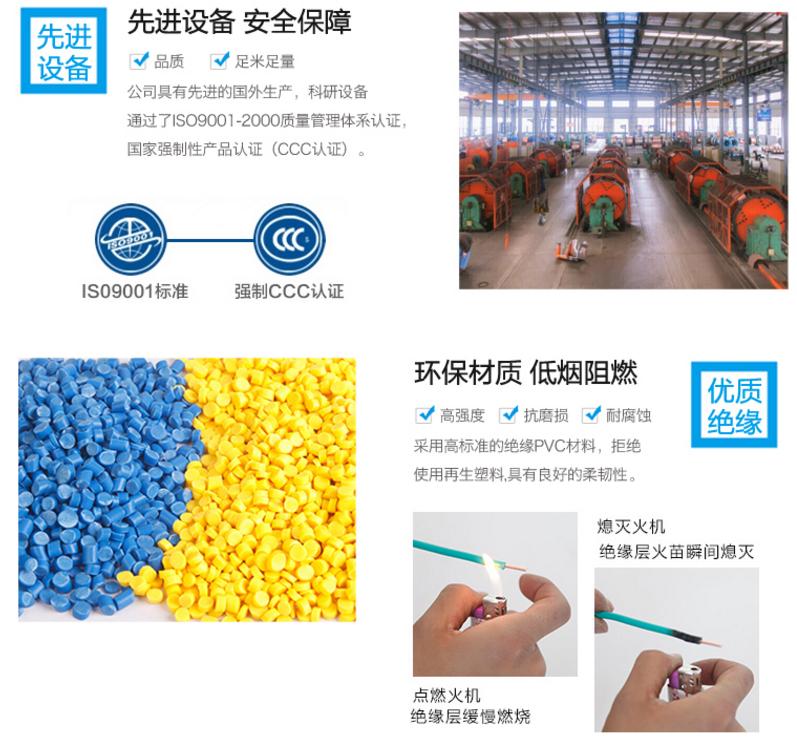 四川厂家室外电缆感温电缆,RVV电缆