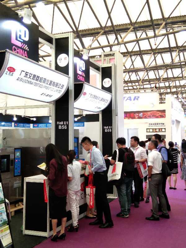 广东艾思荔参展2018上海国际LED展进行中