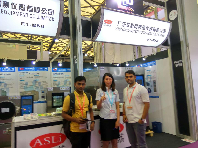 高低温老化试验箱厂家参展2018上海国际LED展