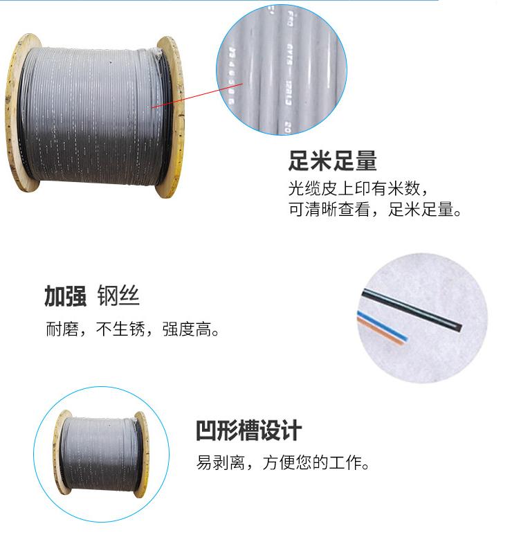 广东省佛山市电力光缆ADSS-24B1-200PE代理