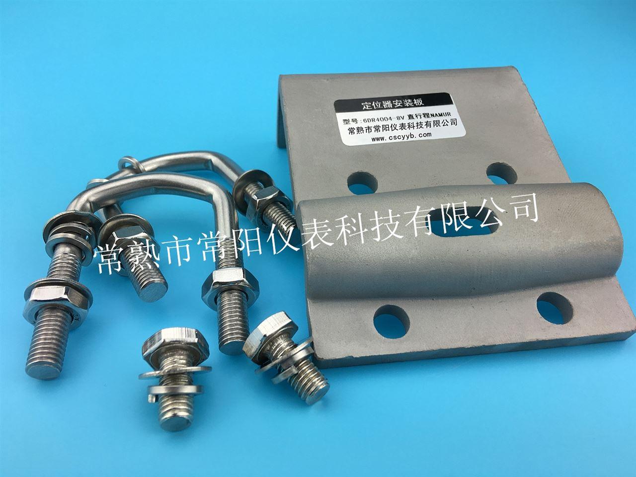 6DR4004-8V直行程安裝組件