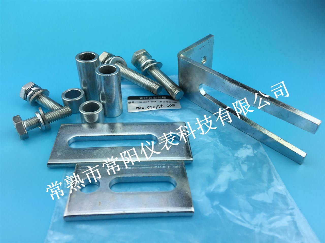 <strong><strong><strong><strong>6DR4004-8VX可调型西门子定位器安装支架</strong></strong></strong></strong>