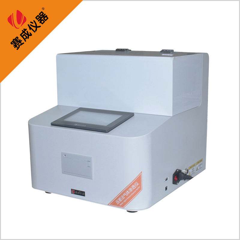 <strong>GPT--01牙膏管片材压差透气性测试仪</strong>