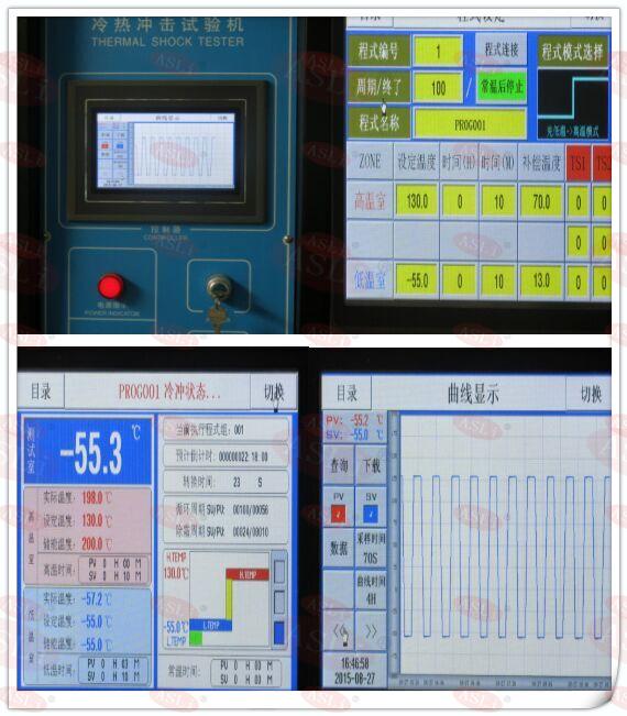 ASLI冷熱沖擊試驗箱見證39秒