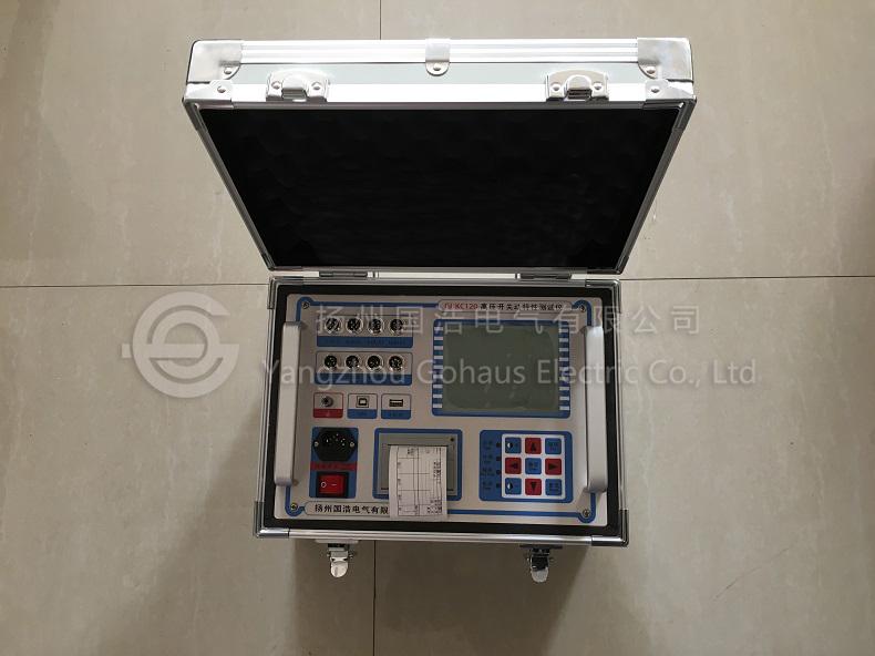GHKC120<strong>高压开关动特性测试仪</strong>产品实拍