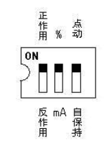 GAMX-2010N调试方法