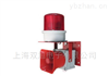 KCZ-W450B/TKCZ-W450B/T声光报警器