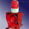 KCZ-H48600FKCZ-H48600F声光报警器