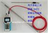 RS310RS310高温便携式气体流速计-耐高温流量计
