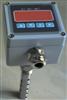 WM4微量含水仪
