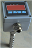 WM4油混水信号器