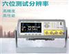 UC2836多功能LCR数字电桥