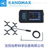 日本Kanomax皮托管风速仪6700