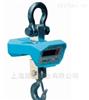 电子吊秤生产厂家、电子挂钩秤价格便宜
