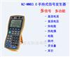 NZ-MMB3.0便携式精度高信号发生器/万用表伴侣