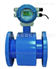 LDY-DN50智能液体流量计