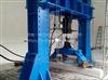 汽车桥壳垂直弯曲疲劳试验机执行标准