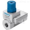 选型资料:FESTO气动介质阀VLX-2-1/4-MS