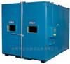 ZT-WTH-10000L湿热循环试验箱GB/T31467.3-2015