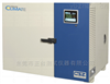 MC-1.2-0.33-H/AC进口小型环境试验箱/美国恒温恒湿箱
