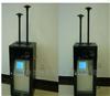 移动式空气质量监测仪器