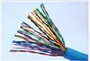 PTY22 PTY23铁路信号电缆