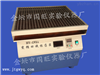 HY-GW8A大容量摇床(变频电机)价格