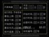 大棚溫控器液晶顯示屏訂制生產