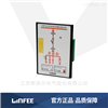 LNF102高压液晶显示智能操控装置LNF102领菲LINFEE