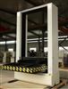 包装容器箱体压力试验机生产销售