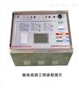 YK-8608输电线路工频参数测试仪