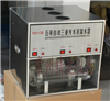 1810-B石英双重纯水蒸馏器安装