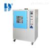 HD-E704老化试验箱|厂家zui新优惠