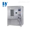 HD-E711双通道氙灯耐候试验箱(水冷型)
