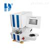 HD-A504-B全新纸板耐破强度机