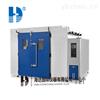 HD-E705步入式大型恒温恒湿房