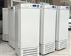 数显低温生化培养箱厂家报价